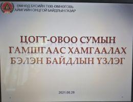 240326380_6338751979468541_5229175000059860744_n.jpg